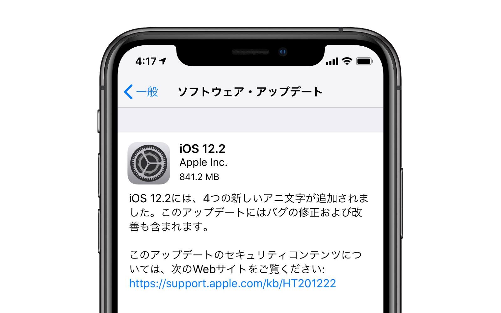Ios12 2 update