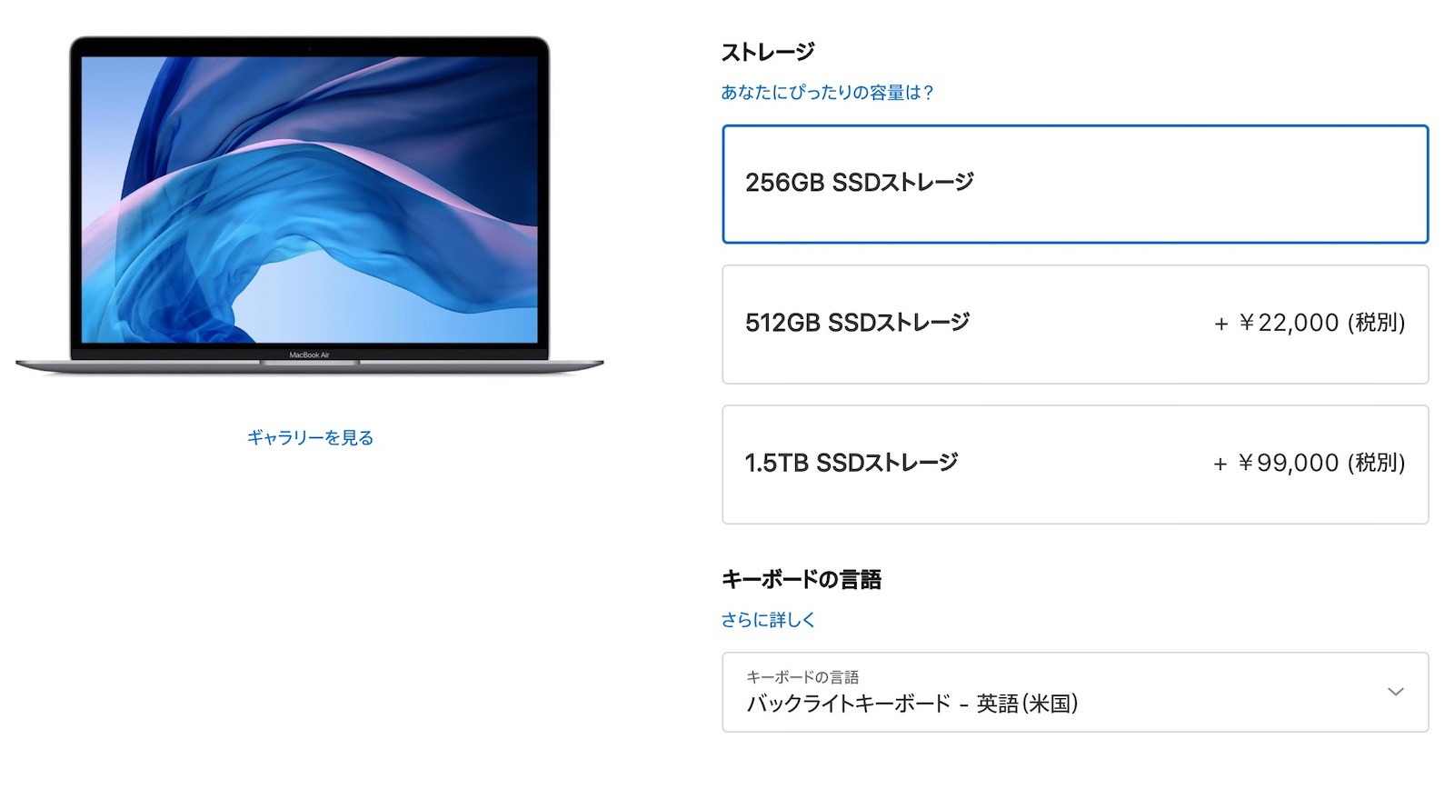 Macbook air new pricing for ssd