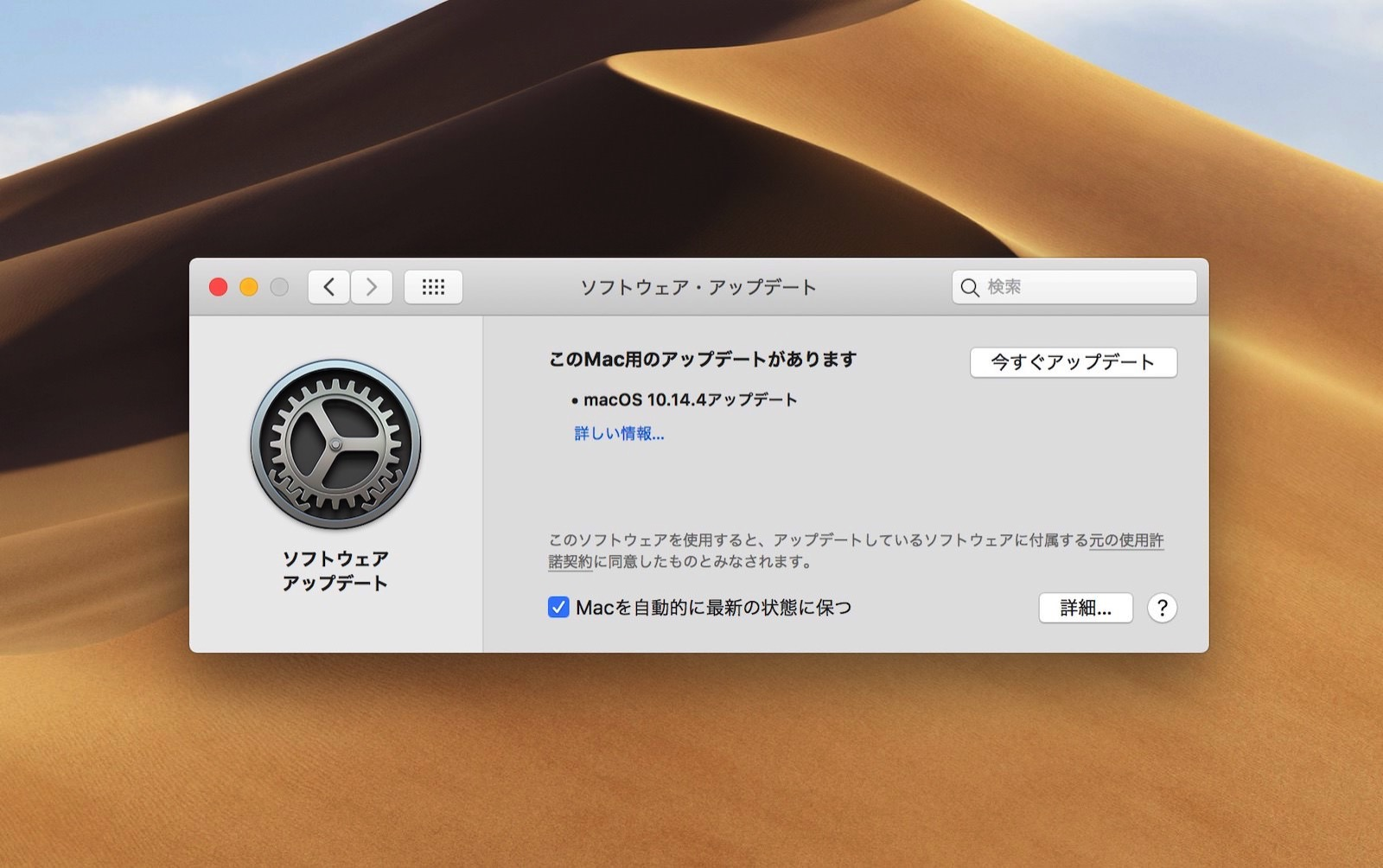 Macos mojave release