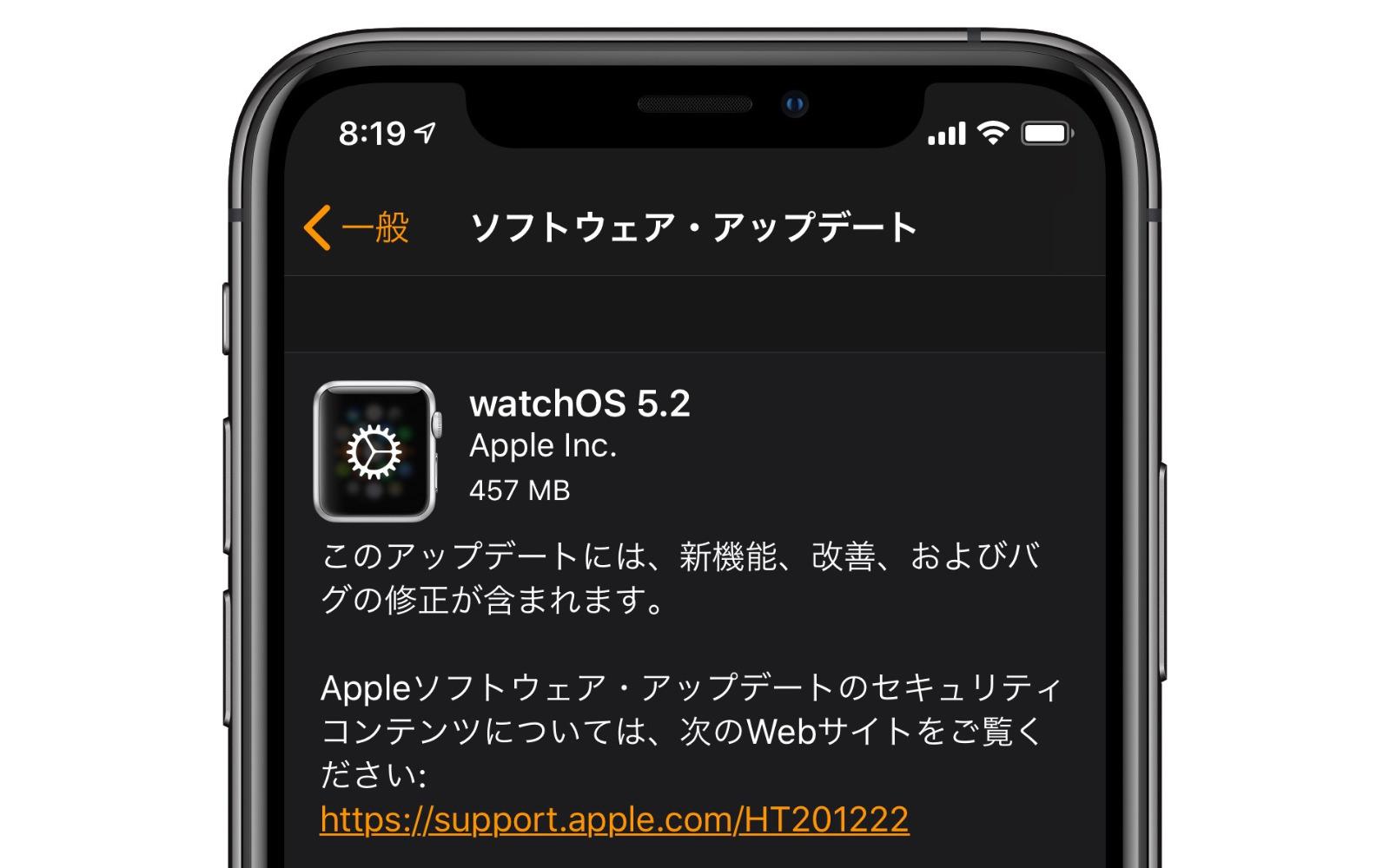 Watchos5 2