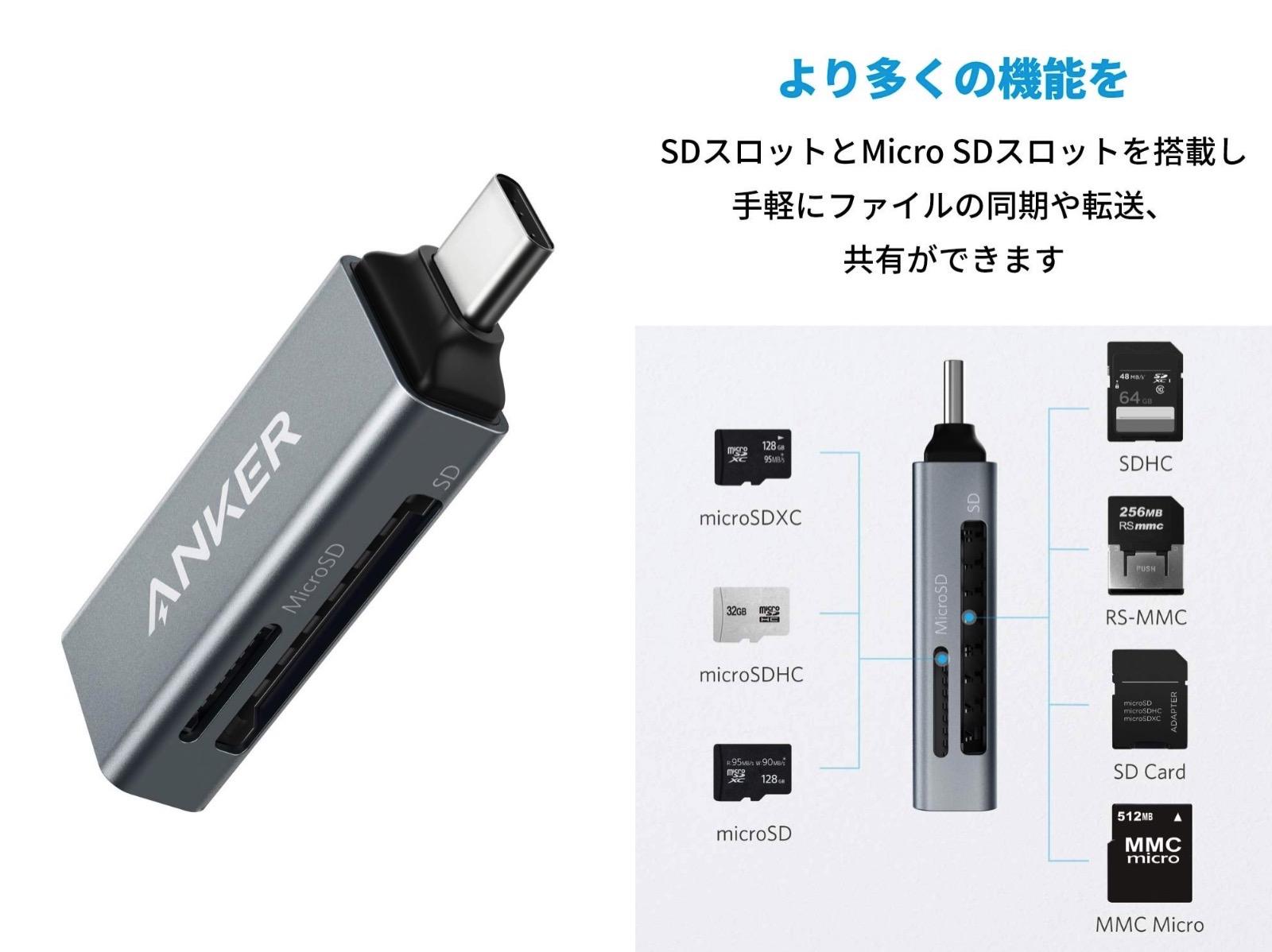 Anker USB C 2in1 hub