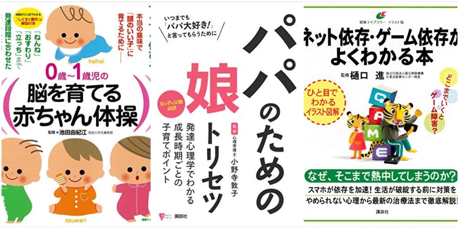 Childcare-kindle-sale.jpg