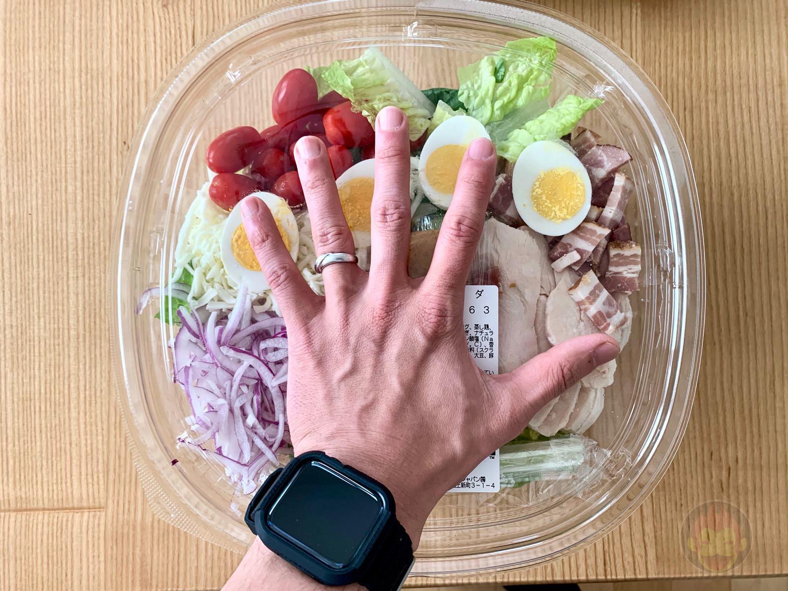 Costco Cobb Salad 03