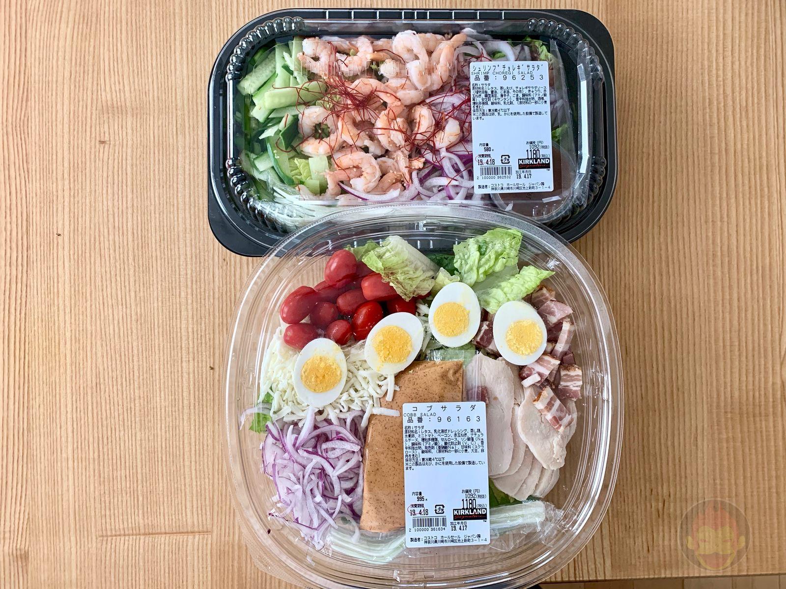 Costco Cobb Salad 10