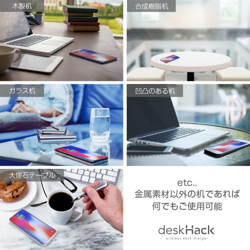 DeskHack Wireless Charger 15