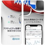 Google-Fit-App-Store.jpg