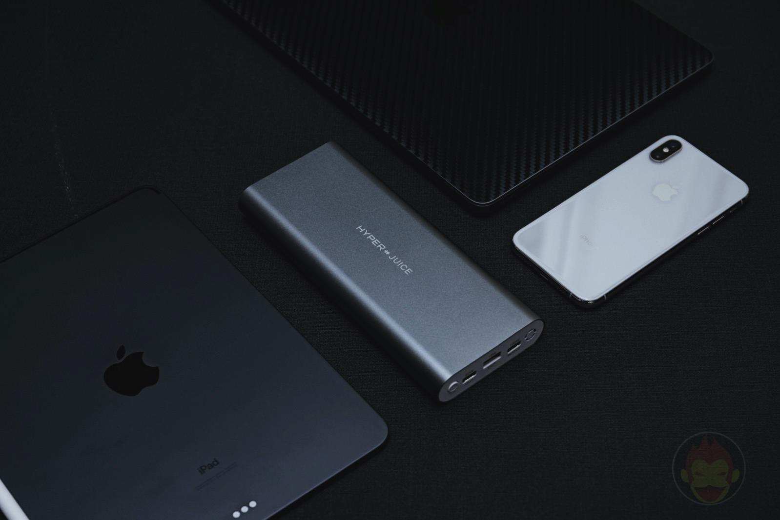 HyperJuice-100W-Mobile-Battery-Review-04.jpg