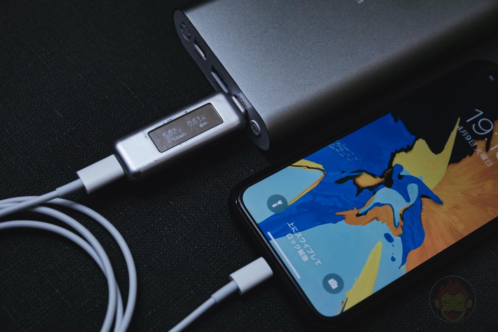 HyperJuice-100W-Mobile-Battery-Review-14.jpg