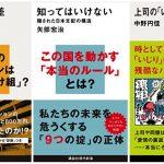 Kodansha-2500-Sale.jpg