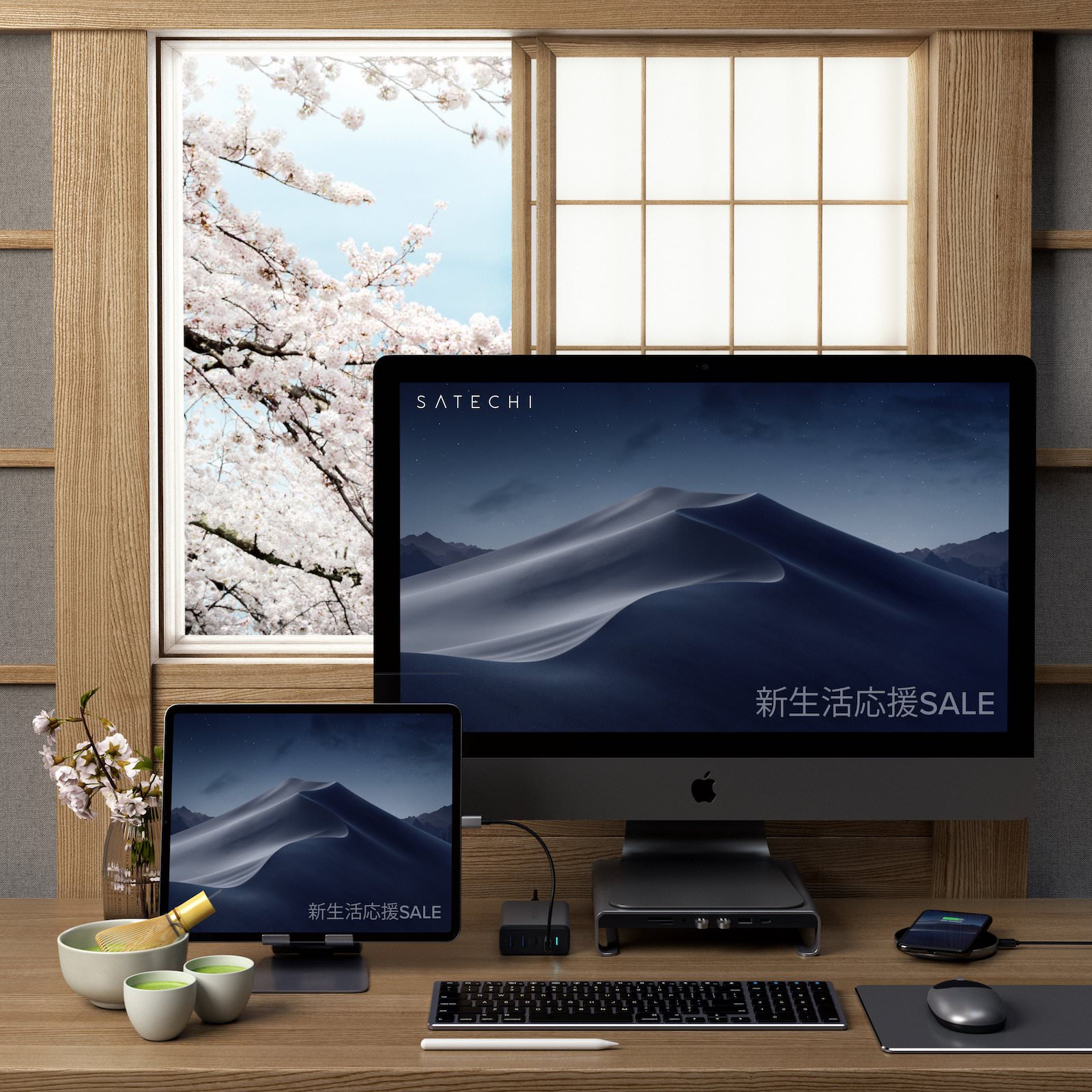Satechi-New-Years-Sale.jpeg