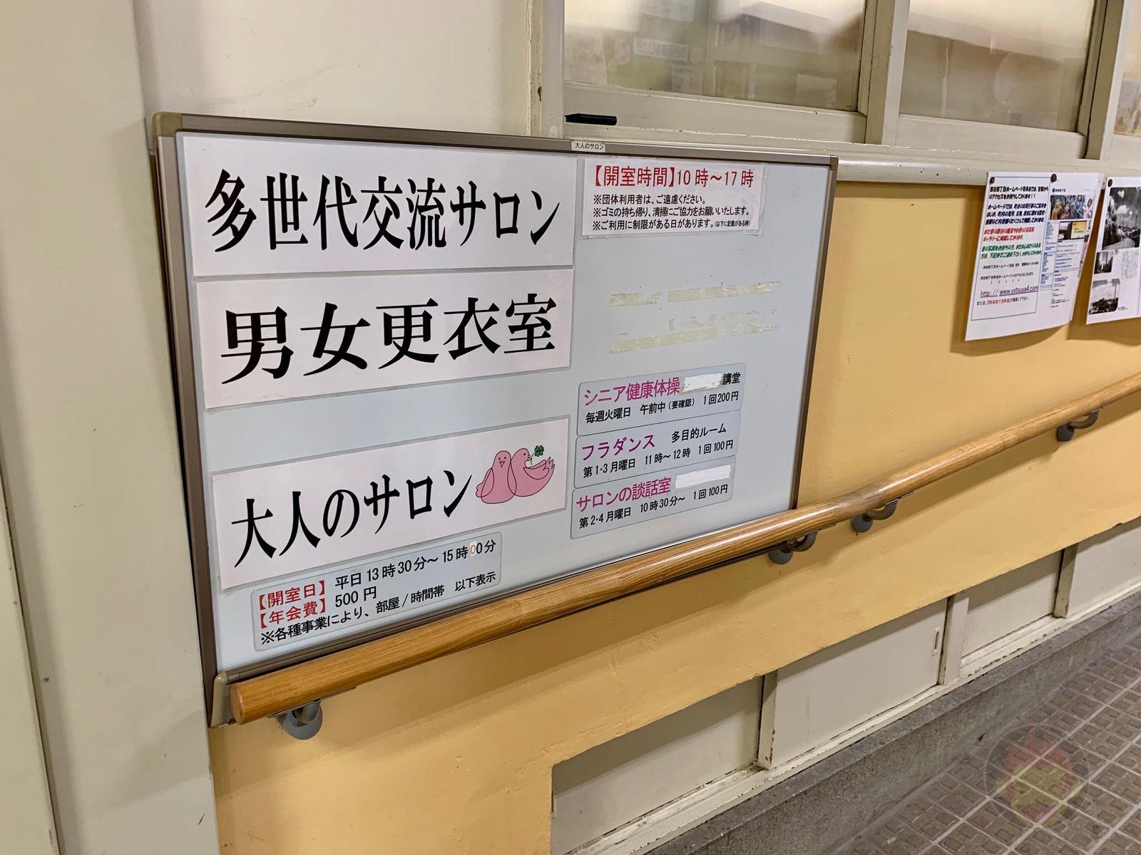 Tokyo Omocha Bijutsukan 04