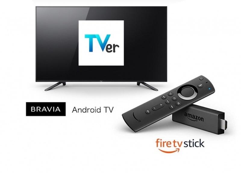 Tver-App-for-TV.jpg
