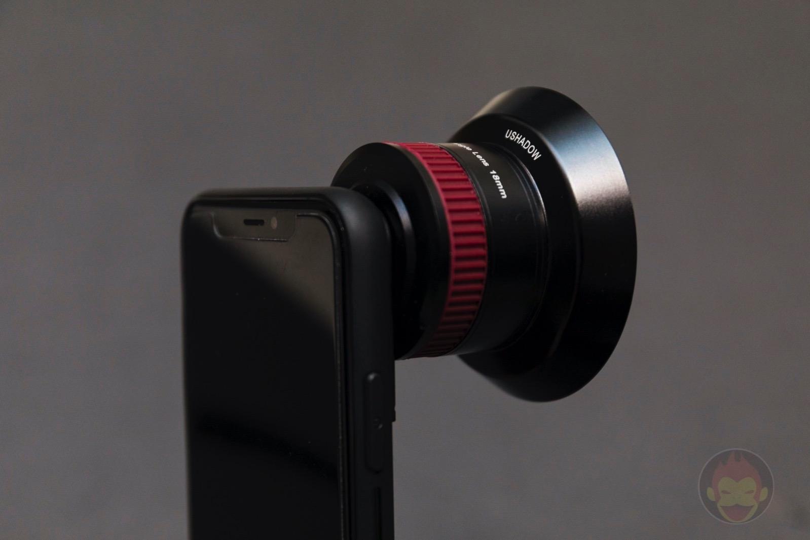 USHADOW-X1-Lens-System-Review-14.jpg