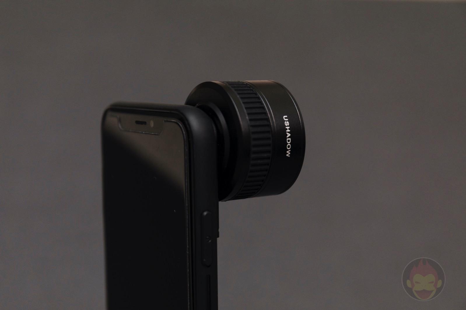 USHADOW-X1-Lens-System-Review-19.jpg