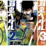 Yowamushi-Pedal-Sale.jpg