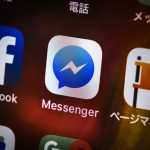 facebookIMGL4176_TP_V-facebok-messenger-and-main-app.jpg