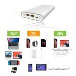 AlsterPlus-Mobile-Battery-2.jpg