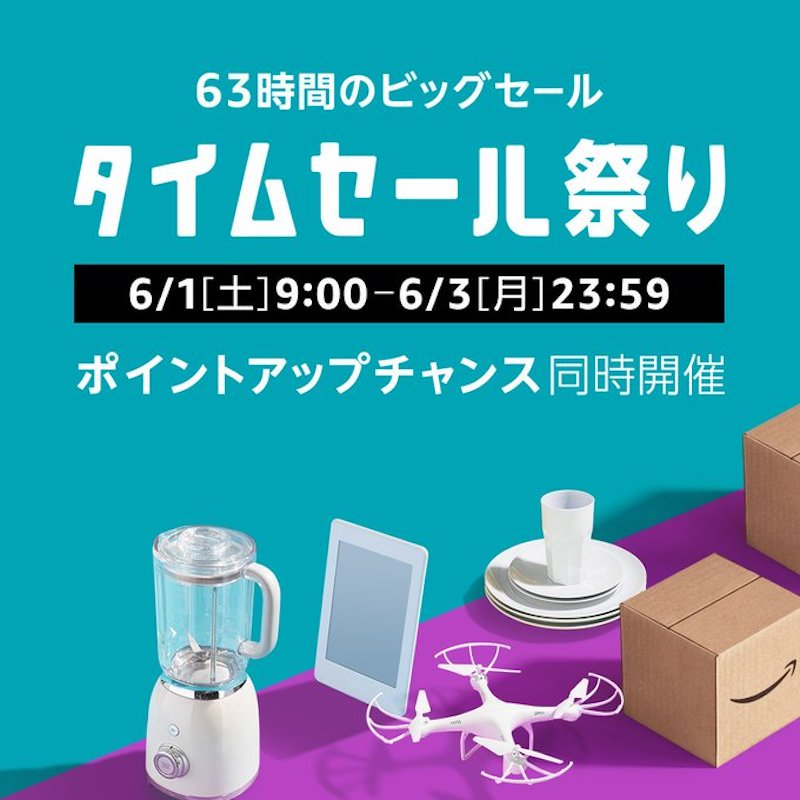 Amazon Time Sale Festival June 2019