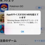 App-Size-is-over-200MB.jpg