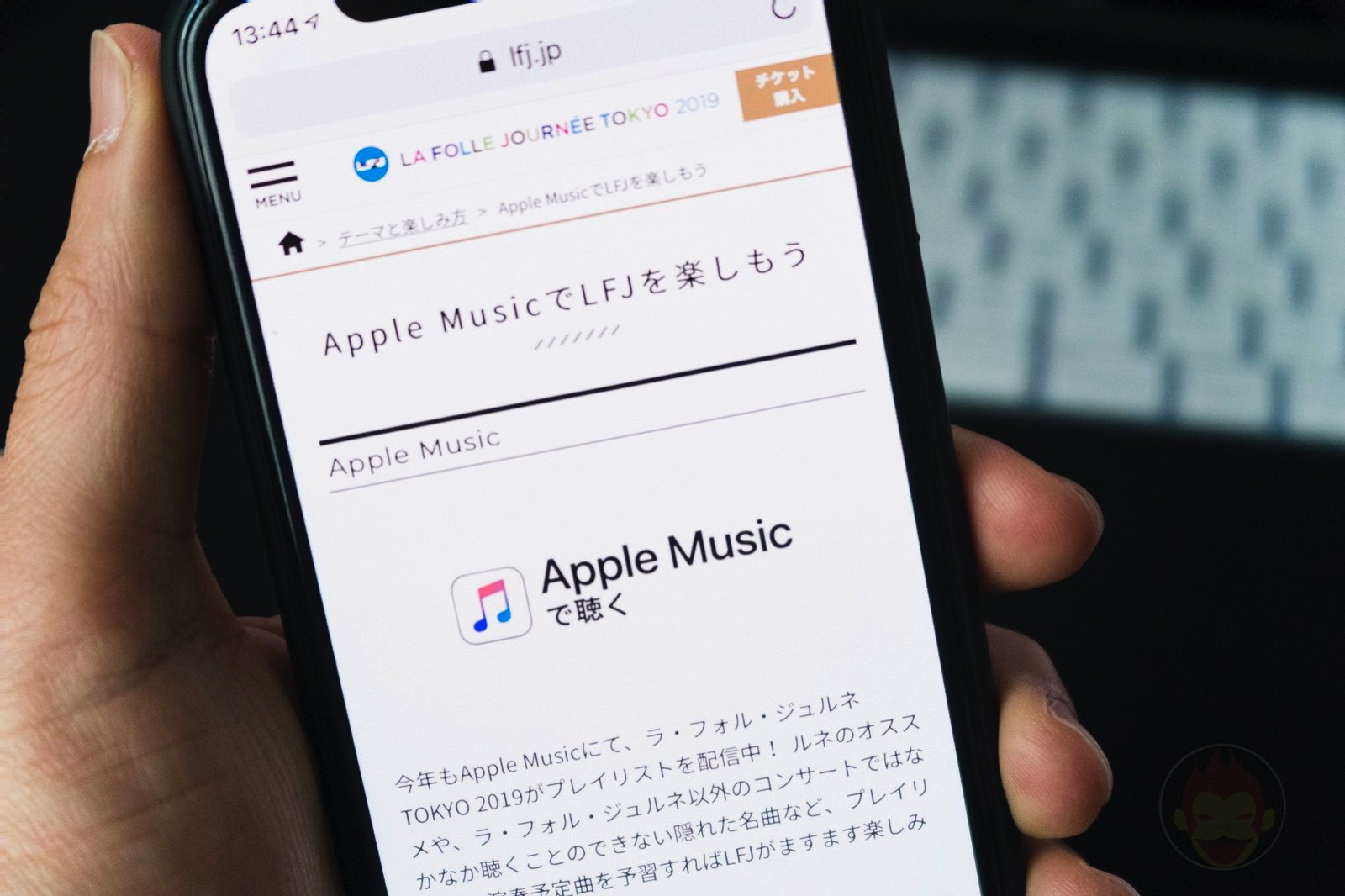 Apple Music Free Code 01