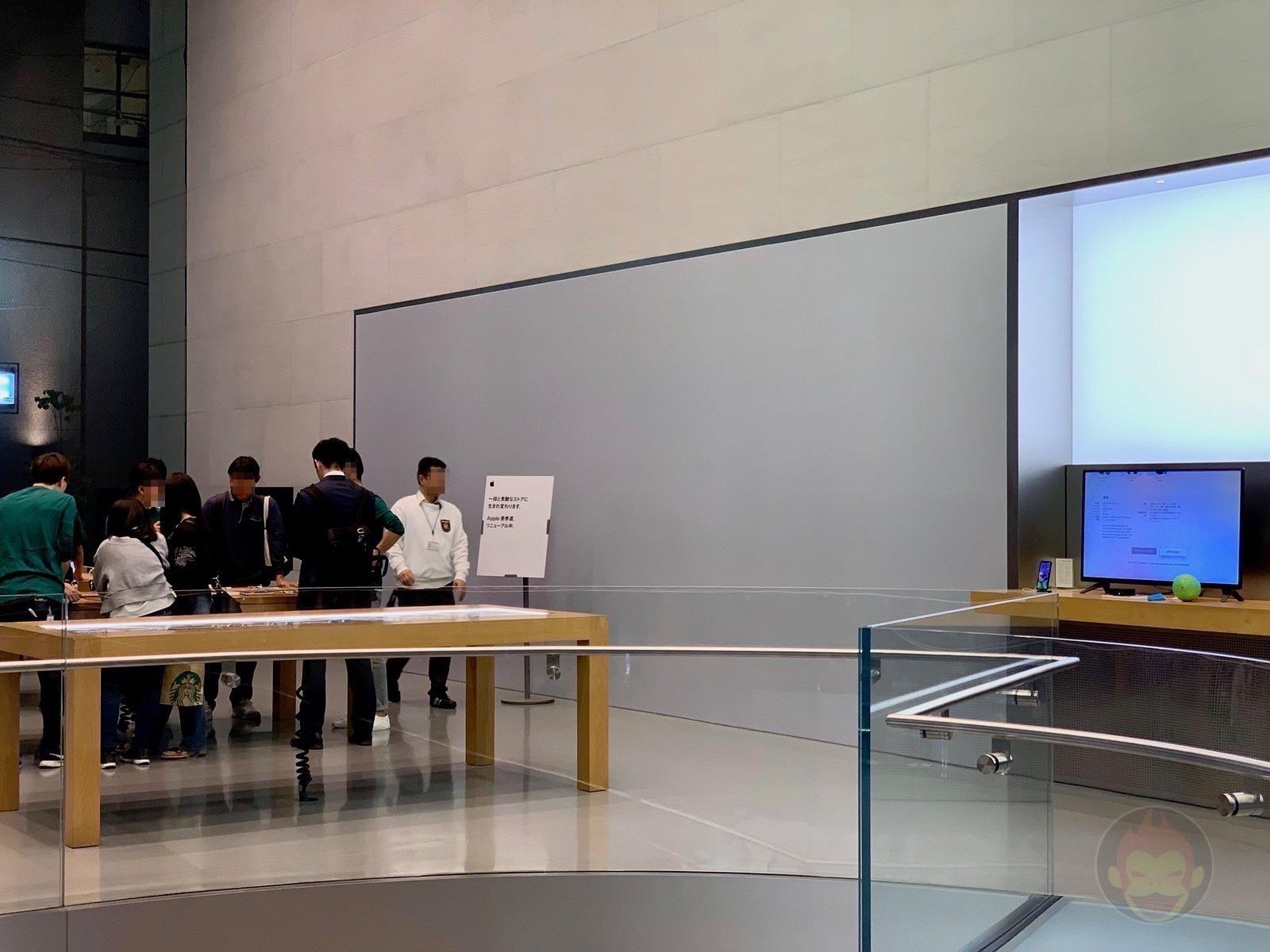 Apple-Omotesando-Renewal-2019-01-2.jpg