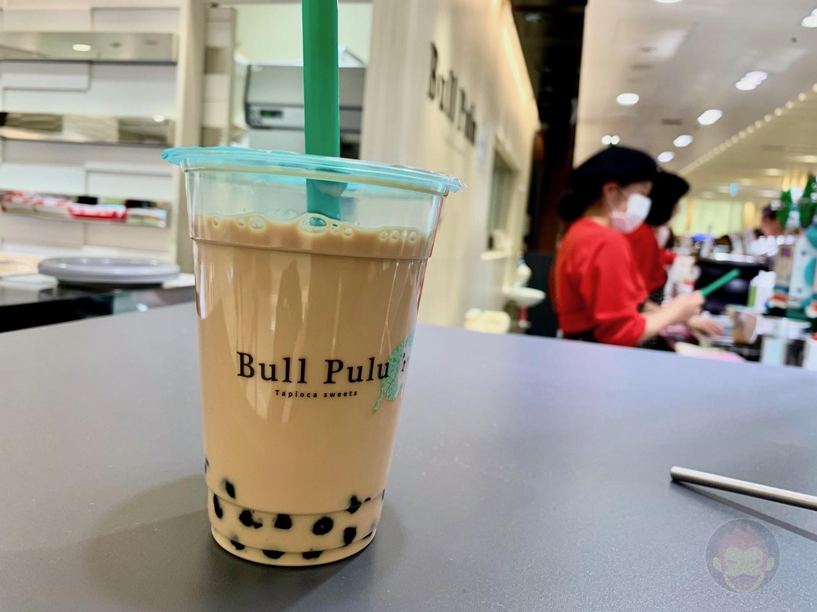 BullPulu Futakotamagawa Tapioka 07