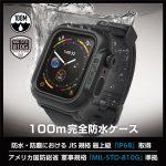 Catalyst-AppleWatch-Series4-Case-1.jpg
