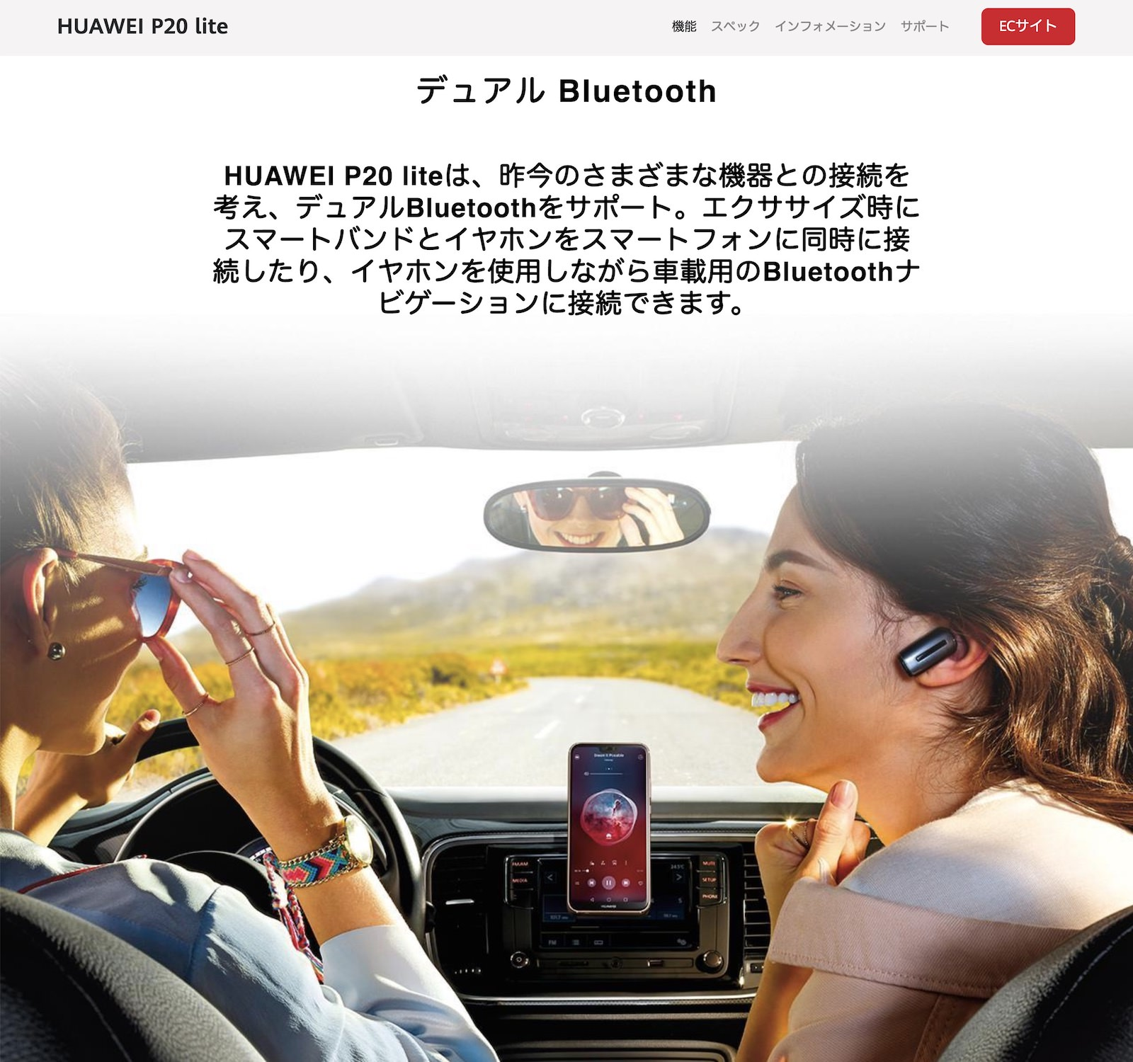 Dual Bluetooth on Huawei P20 Lite
