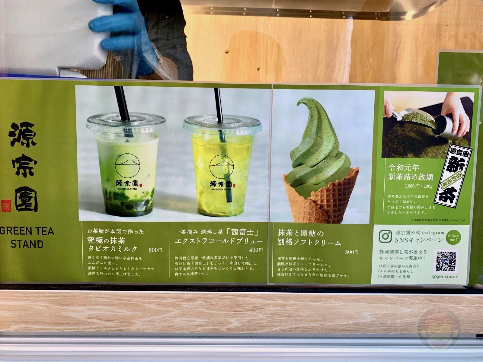 Gensoen Matcha Tapioka Milk Futakotamagawa 03