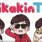HIKAKIN-TV-New-OP-ED.jpg