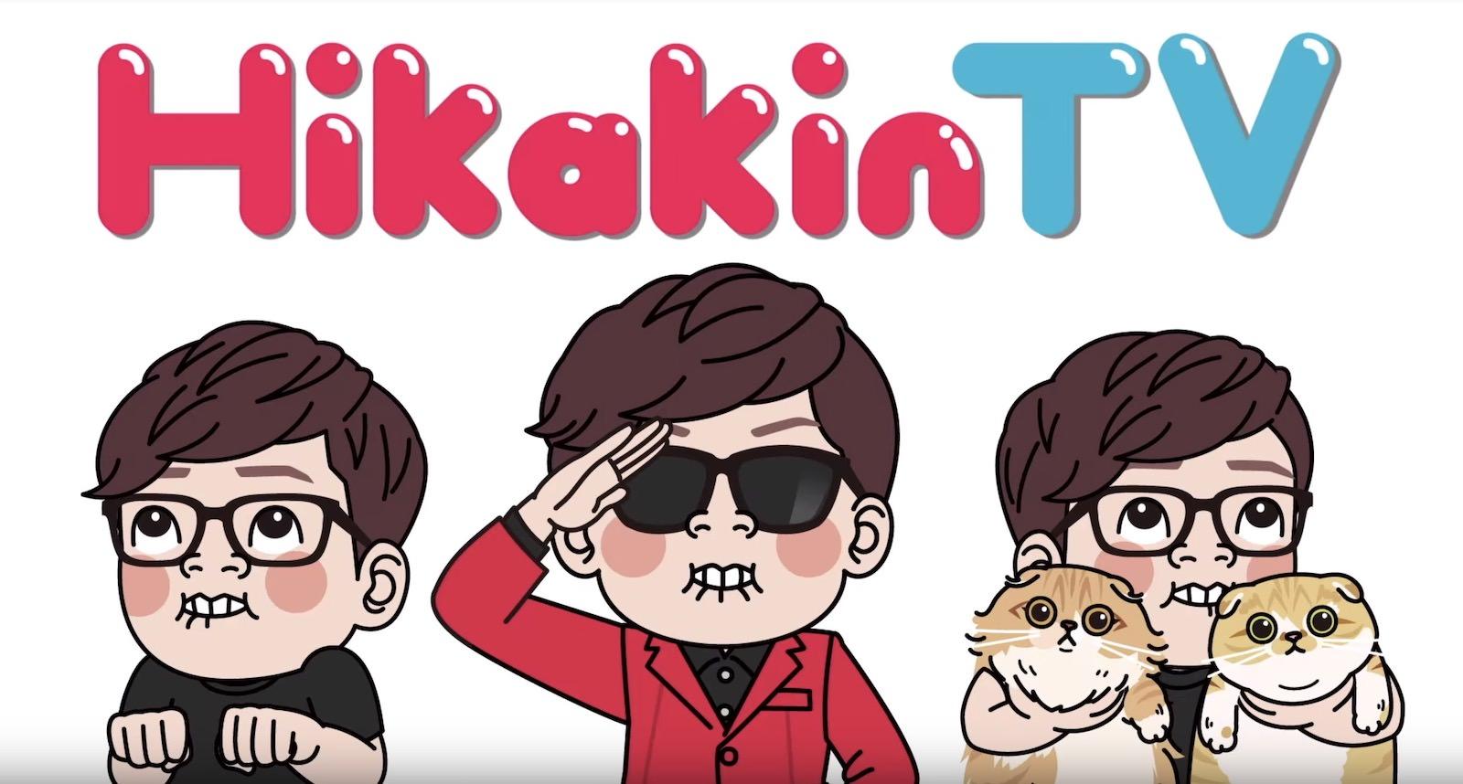 HIKAKIN TV New OP ED