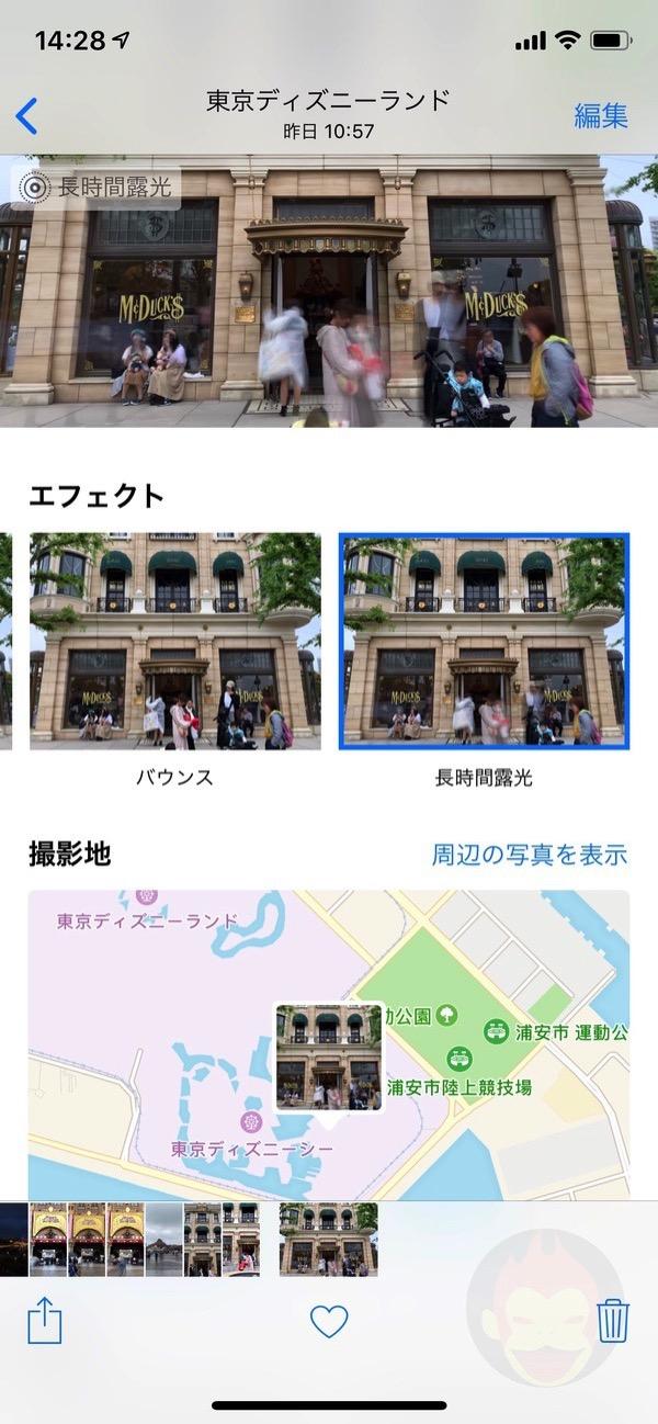 How-to-use-live-photos-03.jpg