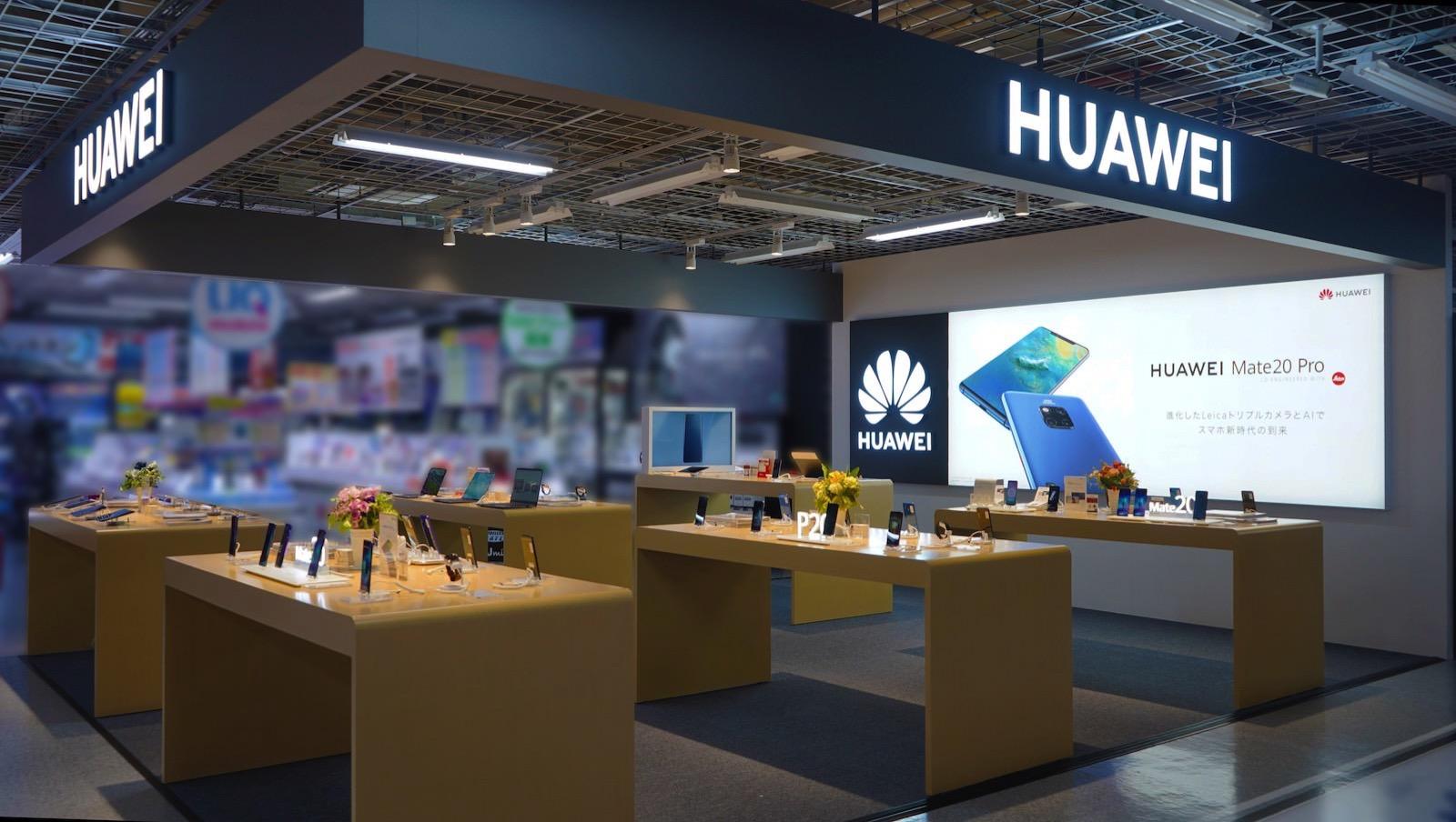 Huawei Yokohama Store