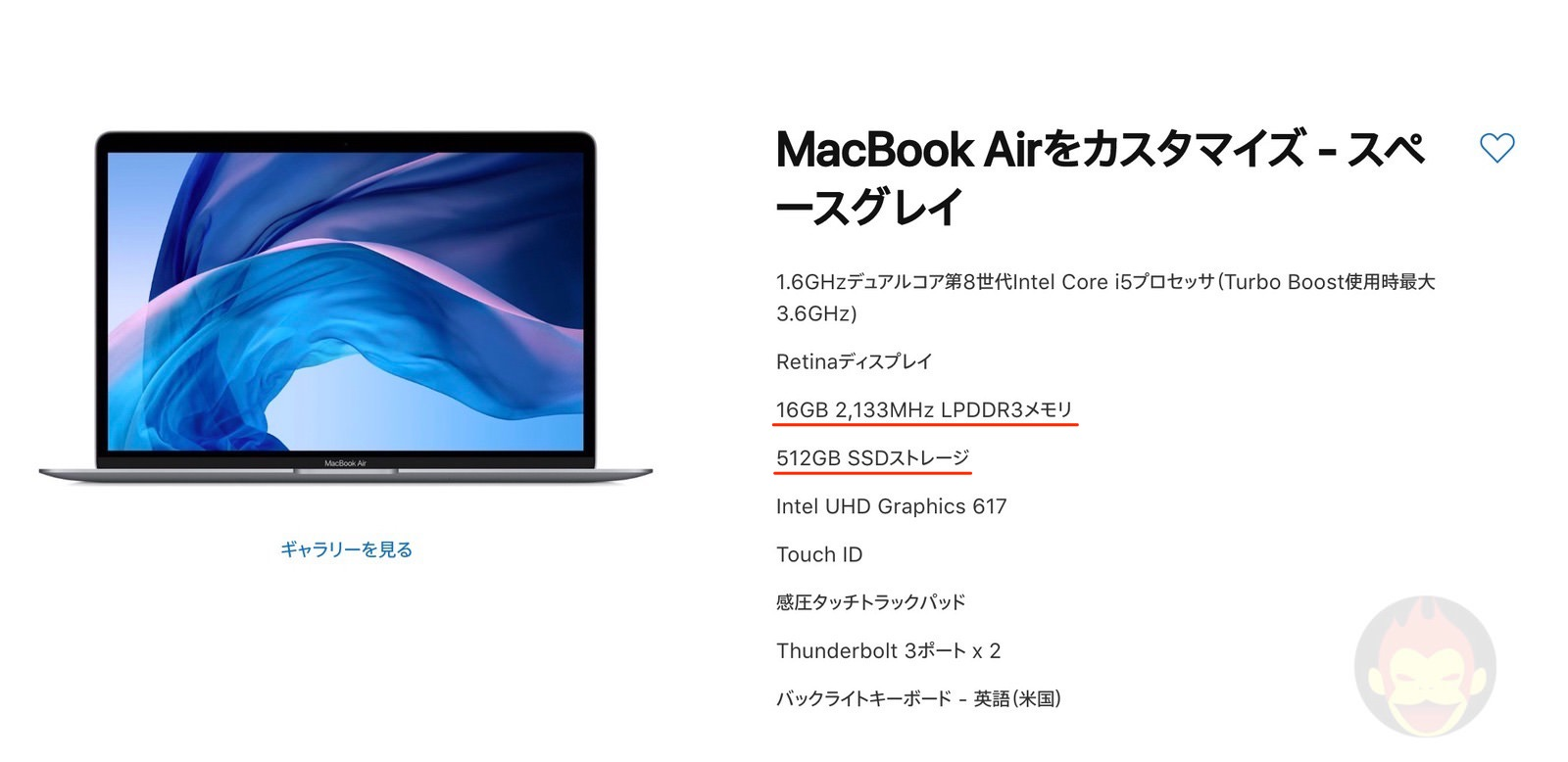 MacBook-Air-Customize-RAM-16GB-01-2.jpg