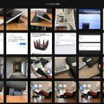 Messenger-Com-gallery-open-01.jpg
