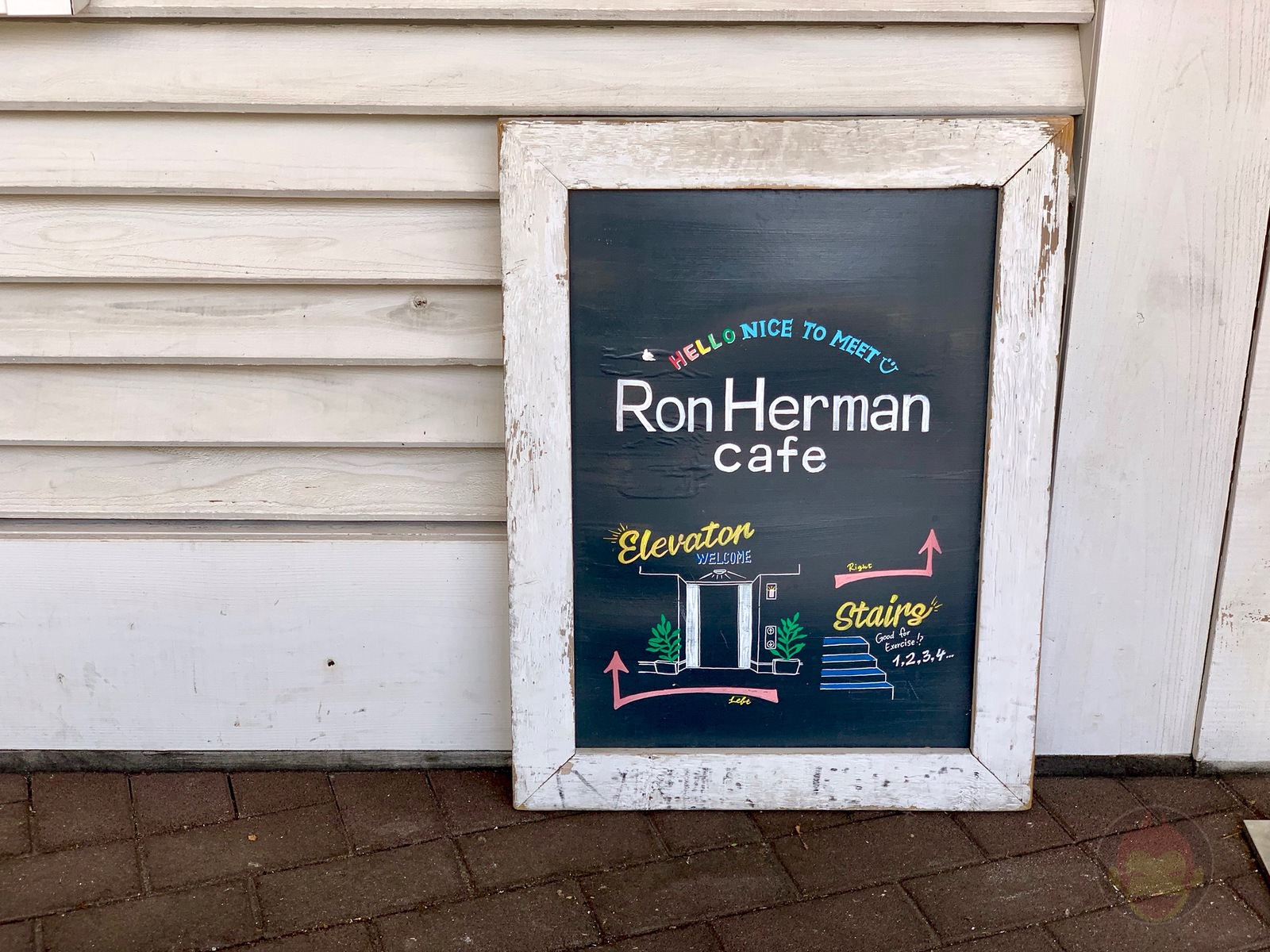 Ron Herman Cafe Futakotamagawa 03