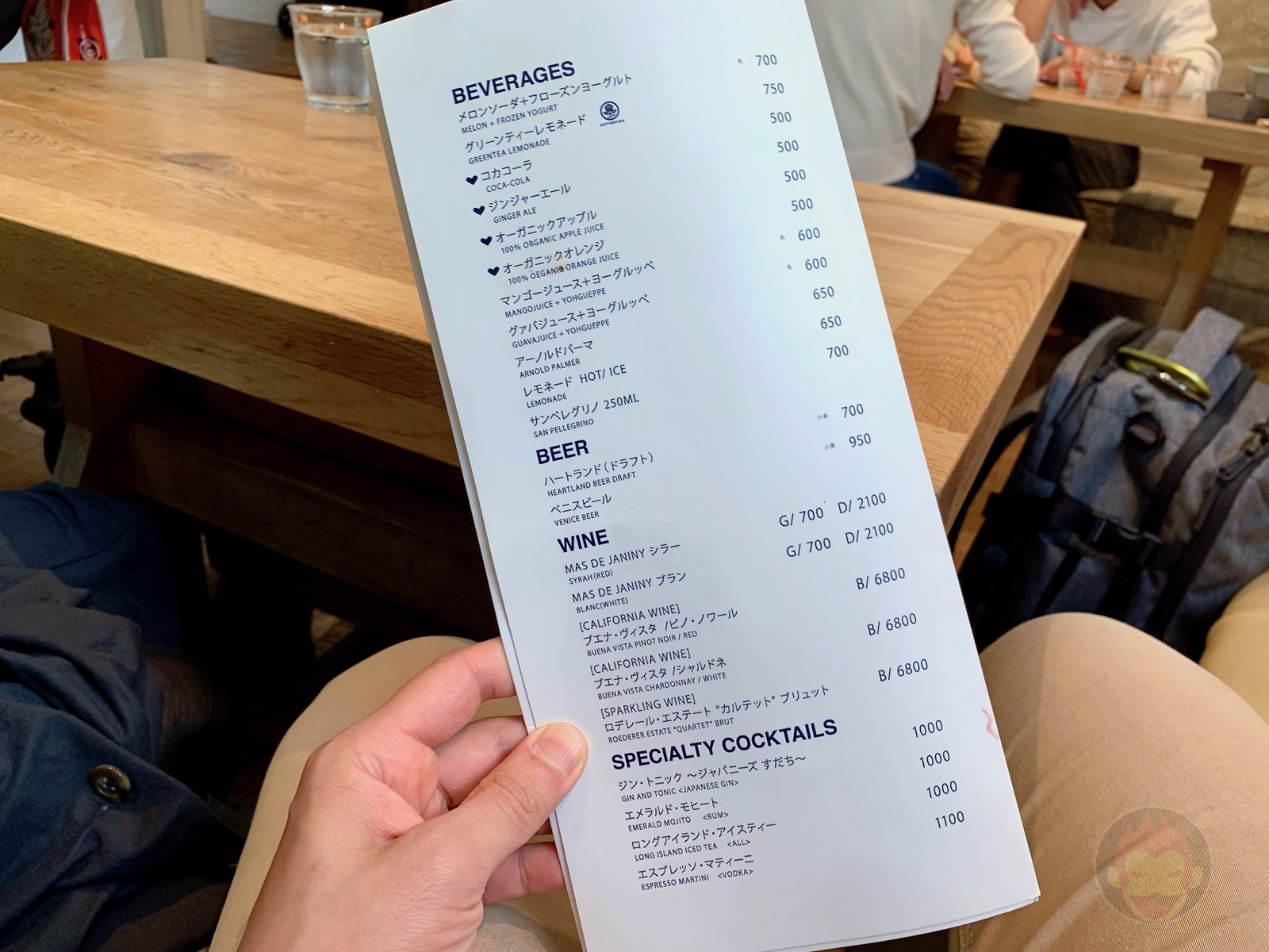 Ronherman cafe menu 02