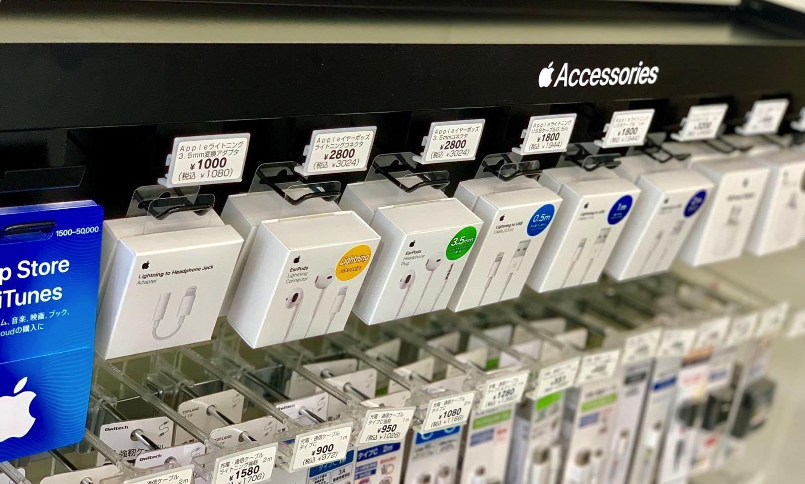 Seven Eleven Apple Accessories for sale