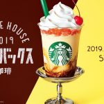 Starbucks-Coffee-start-0515.jpeg
