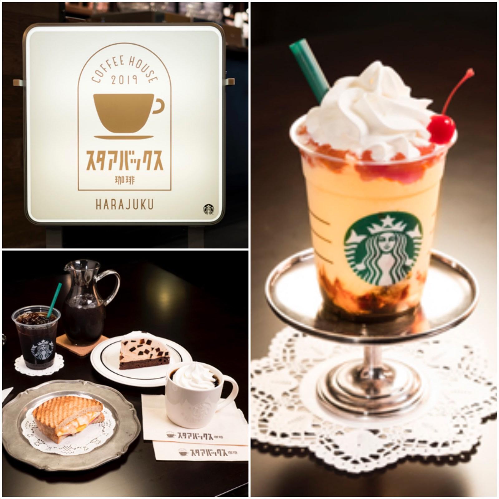 Starbucks Retro Coffee 1