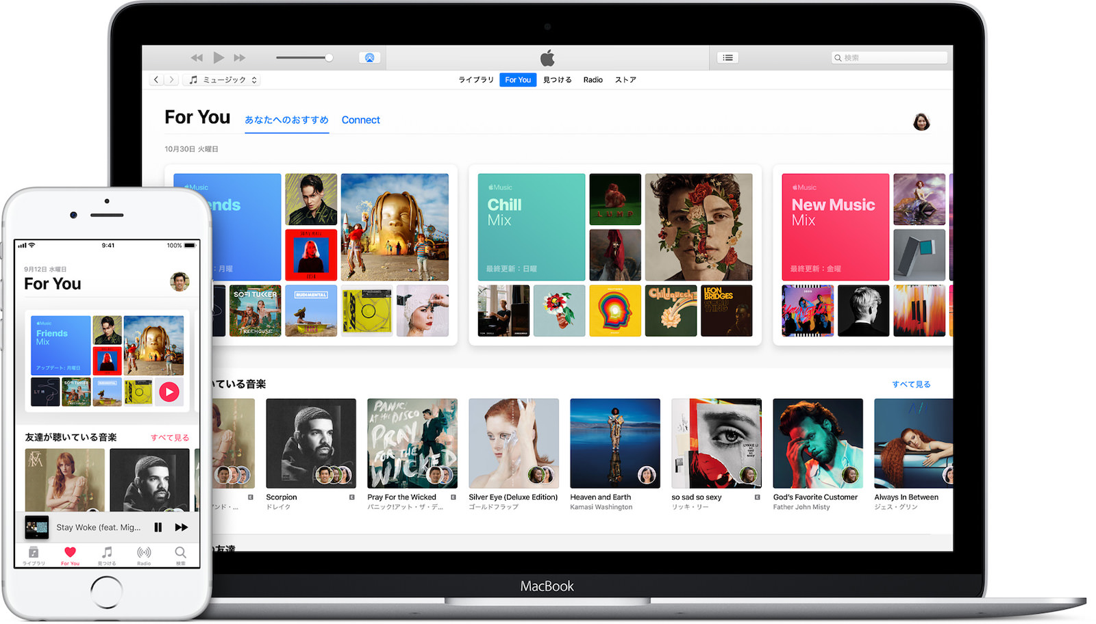 Apple music hero large 2x