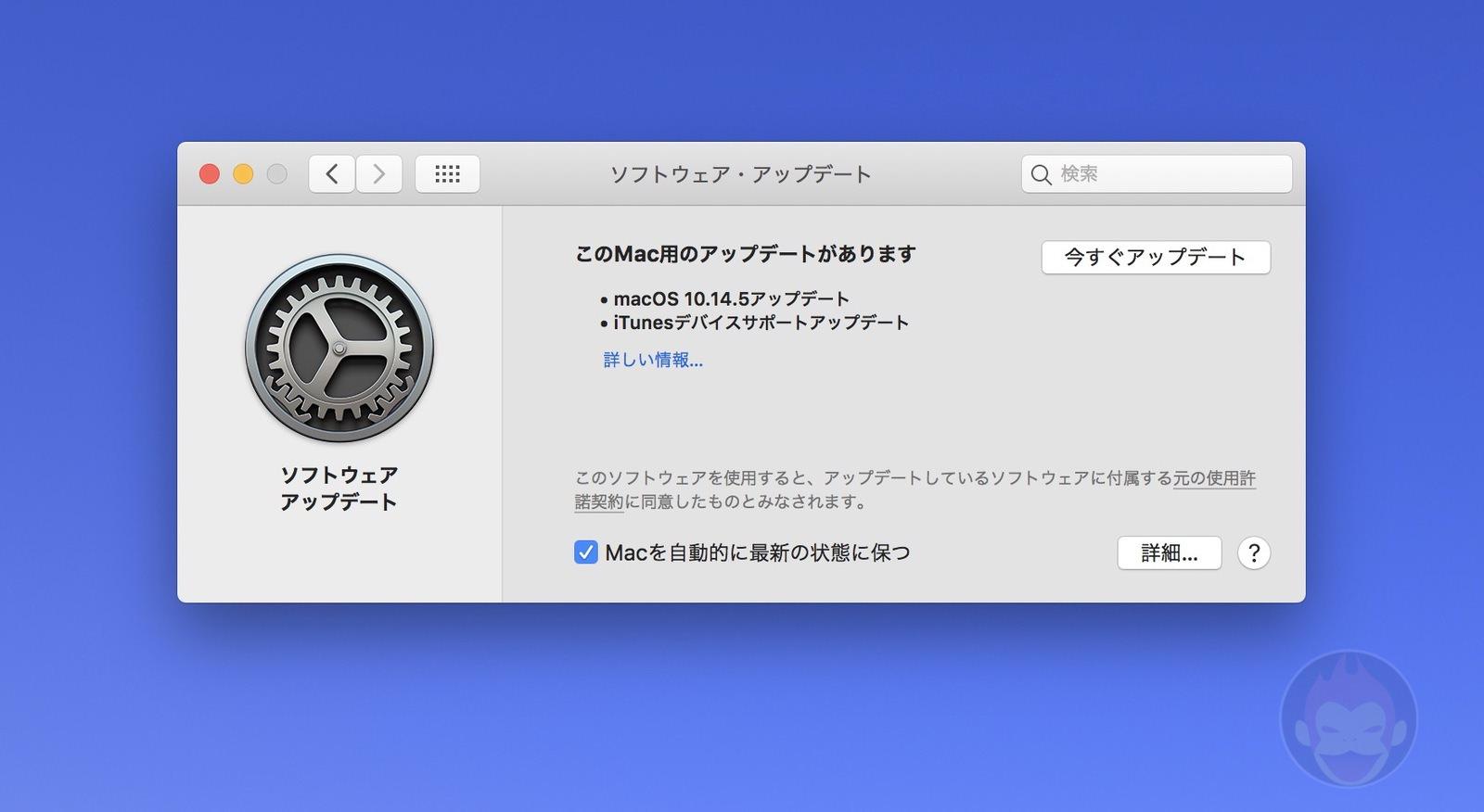 macOS-Mojave-10-14-5-01.jpg
