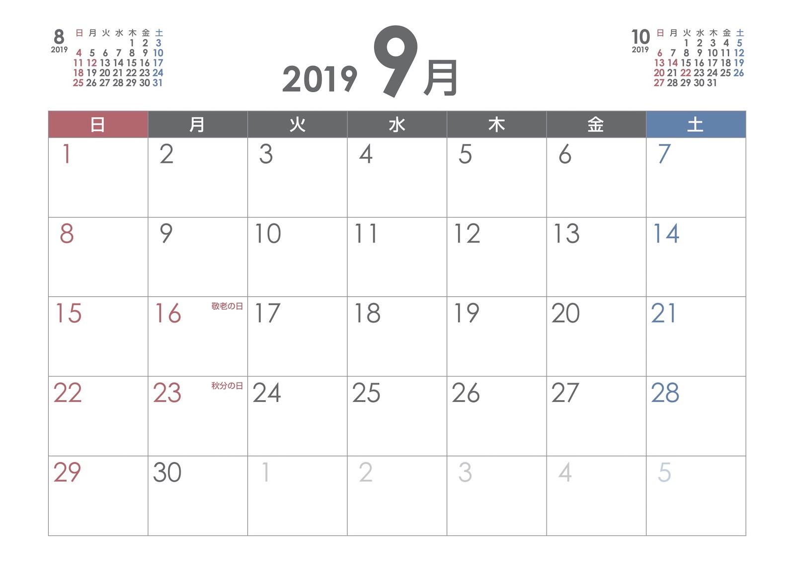 201909 calendar