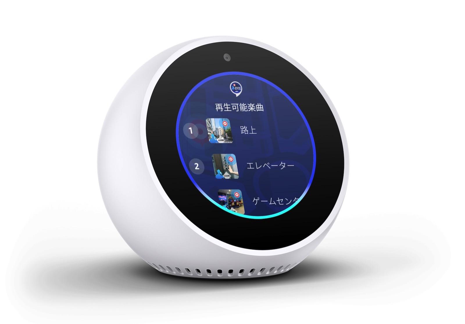 Amazon-Alexa-Skills.jpg