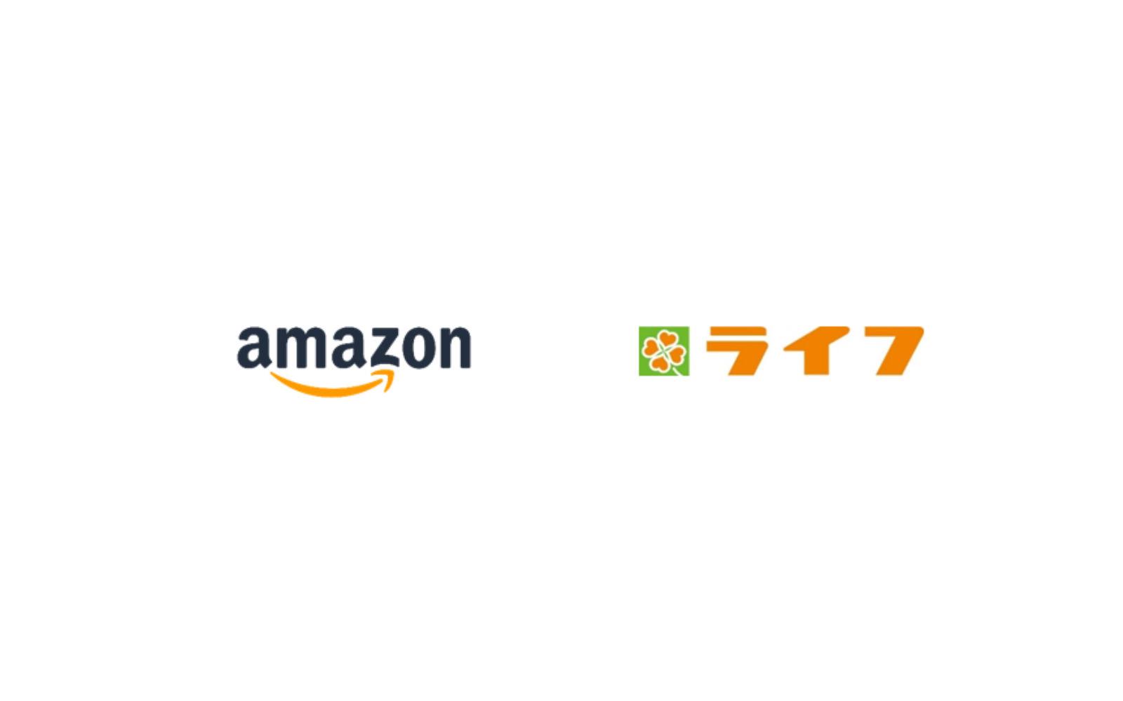 Amazon and Life