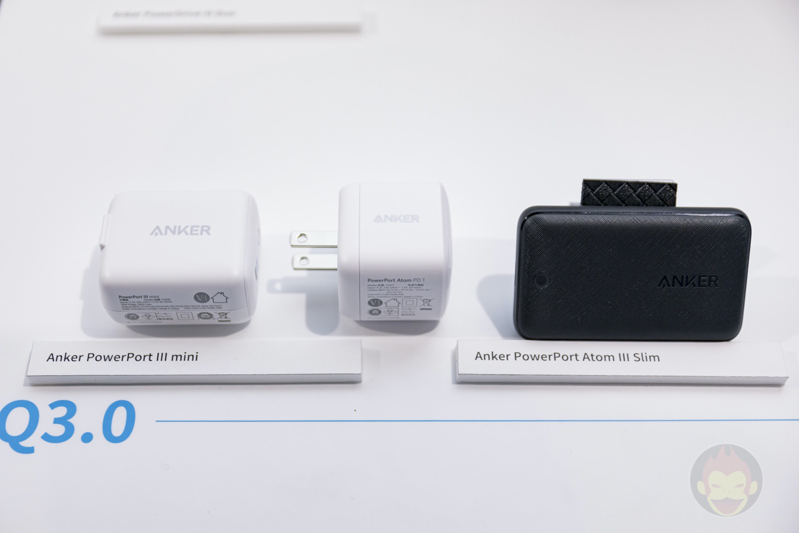 Anker Power Conference 19 Summer New Products and services 46