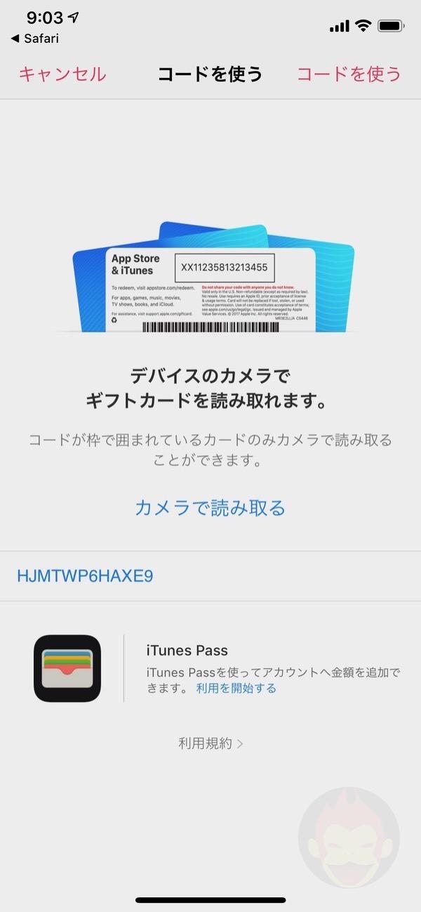 Apple-Music-Code-from-Universal-Music-Japan-01.jpg