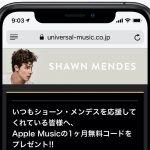 Apple-Music-Code-from-Universal-Music-Japan.jpg
