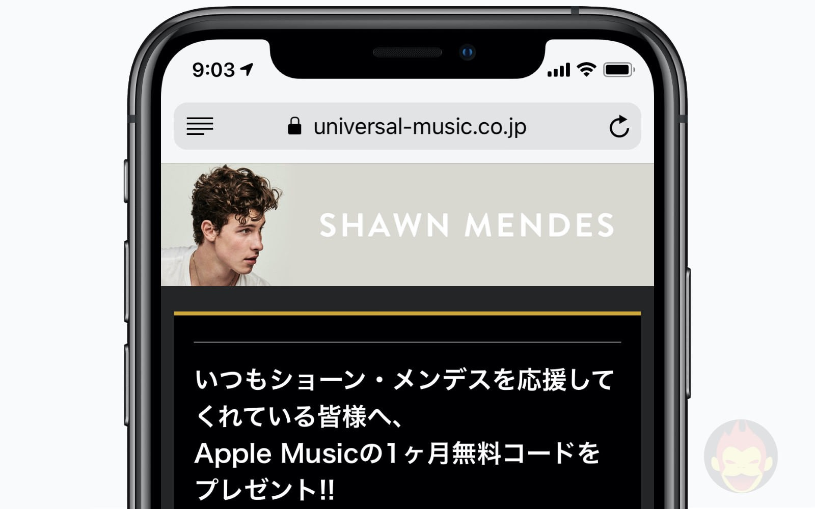 Apple Music Code from Universal Music Japan