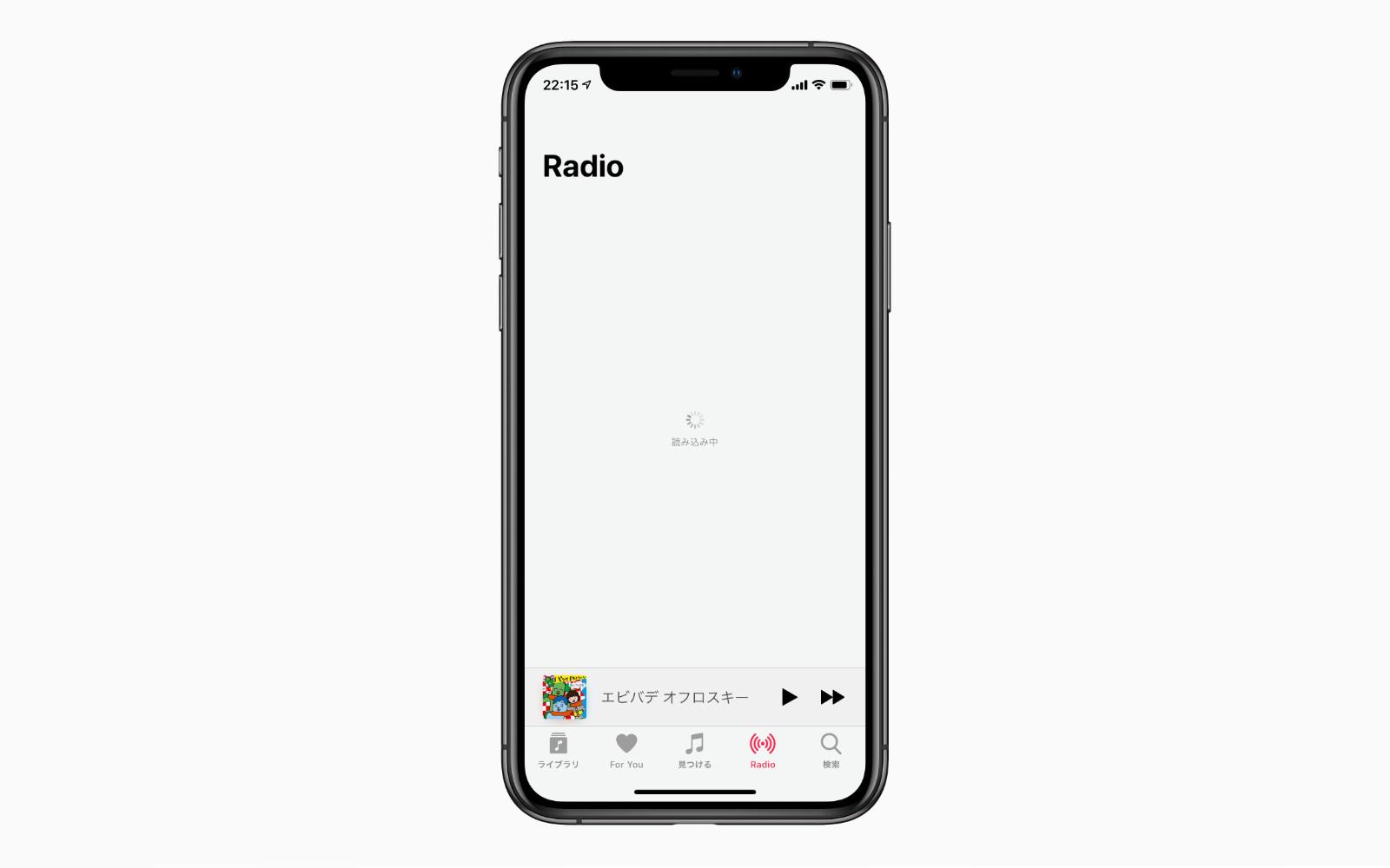 Apple-Music-is-down.jpg
